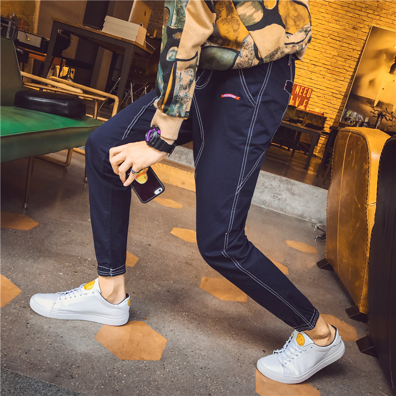 Autumn & Winter Beam Leg Trousers Men Harem Pants Japanese-style Legs Jeans Korean-style Slim Fit Fashion Man Pants