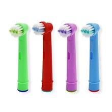 Сменные насадки для детской зубной щетки oral b 4 fit advance