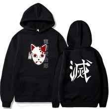 Anime Demon Slayer Pullover Sweatshirt Women Men Tanjiro Kamado Costume Hoodies Harajuku Demon Slayer Kimetsu No Yaiba Sudadera