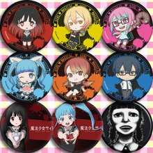 Japan Anime Puella Magi Madoka Magica Website Cosplay Badge