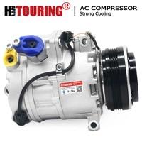 CSE717 A/C AC COMPRESSOR For BMW X5 E70 X6 E71 E72 64529121762 64529185146 3 64509121762 645291851 64529195971 9121762 9185146 ac compressor car ac compressorcompressor ac -