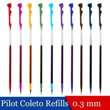 LifeMaster 6 pz/lotto Pilot Hi Tec C Coleto Gel Pen Refill   0.3 millimetri Nero/Blu/Rosso/15 colori disponibili