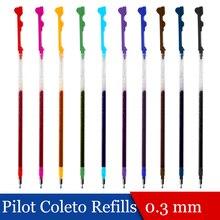 LifeMaster recharge de stylo Multi de Gel, pilote hitec C, Coleto, 0.3mm, noir/bleu/rouge/15 couleurs disponibles