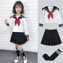Kid JK Sailor Dress 4PCS Girl Japanese Korean Orthodox School Uniform Pleated Skirt Navy Long Short Sleeve Kawaii Suit Anime COS(China)