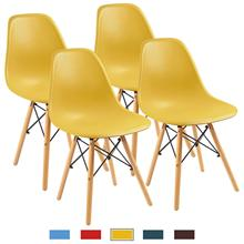 Modern Simple School Chairs Dinning Room Bar Cafe Bedroom Living Foyer Study Office Set of 4