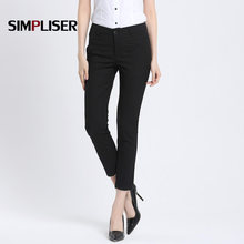 Женские стильные Капри высокого качества деловые брюки для работы