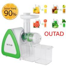 OUTAD 150W Slow Masticating Juicer Extractor Cold Press Juicer Low Noise Quiet Motor High Nutrient Fruit and Vegetable Juice new hurom slow auger juicer fruit vegetable citrus juice extractor 100