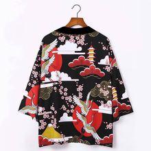 #3670 Summer Black Kimono Jacket Unisex Traditional Chinese Kimono Vintage Coat Male Outerwear Cardigan Kimono Casual Plus Size