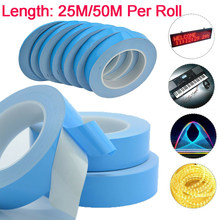 Натяжной канат длиной 25 м/рулон * 3/5/8/10/12/15/18/20 мм Двухсторонняя клейкая супер сильный Термальность электропроводящей ткани для чип печатной ...