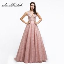 Новейшее бальное платье Дубай платья знаменитостей специальная Золотая проливающаяся ткань вечерние платья женские блестящие Красные ковровые платья L5508