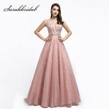 Yeni Dubai balo kutlama elbiseleri uzun 2021 arapça kadın V boyun kolsuz akşam parti kırmızı halı elbisesi Robe De Soiree l5508
