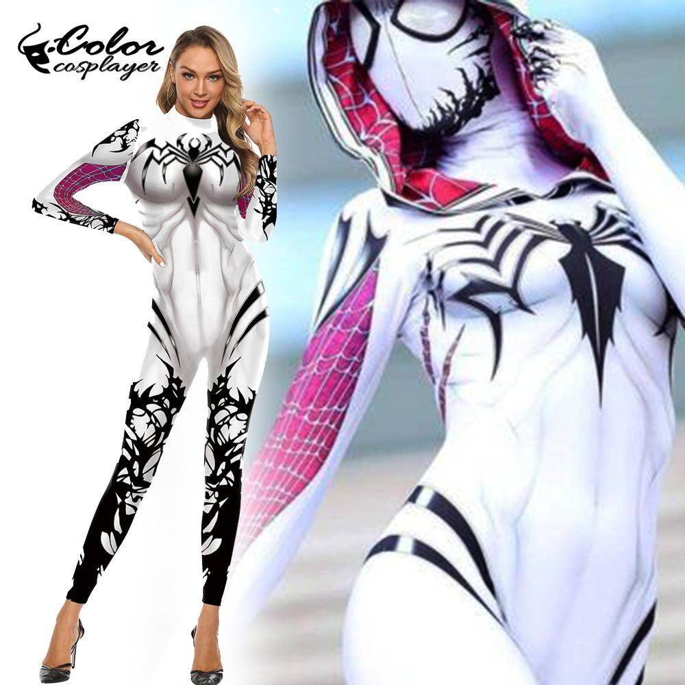 Color Cosplayer Spider Cosplay Costume Gwen Stacy Amazing Spider Women Purim Carnival Bodysuit Halloween Party Clothing