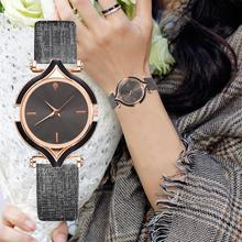 Fashion Simple Women Sports Watches Ladies Casual Leather Dr
