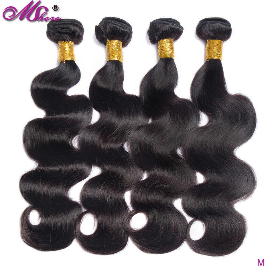 Brazilian Body Wave Hair Bundles 3/4 Pieces Natural Black 100% Human Hair Bundles Mshere Non-Remy Hair Weave Extensions #1B