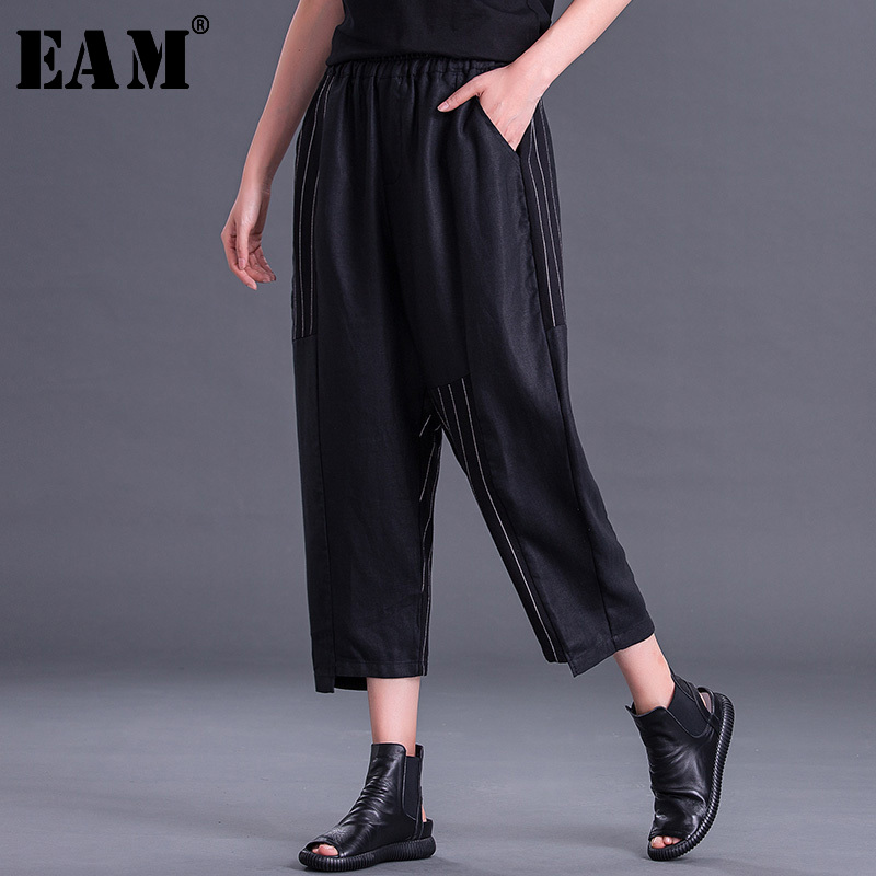 [EAM] 2020 New Spring Autumn High Elastic Waist Black Striped Split Joint Loose Harem Pants Women Trousers Fashion Tide JT906