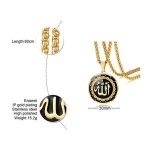 Image 3 - ALLAH paslanmaz çelik kaligrafi disk kolye erkek kolye İslam türk arapça orta doğu müslüman mücevher