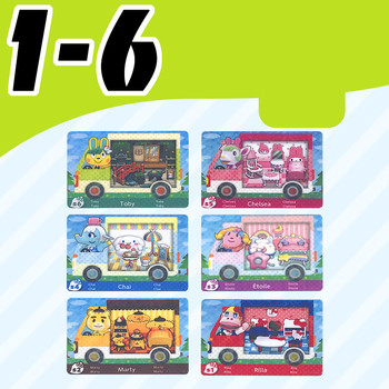 S5 Chelsea CV Car Animal Crossing Card New Welcome NFC For Switch game card (S1-S6) - discount item  40% OFF Access Control