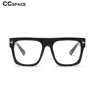 Image 5 - R45718 Square Reading Glasses Farsighted Glasses Frame Presbyopia