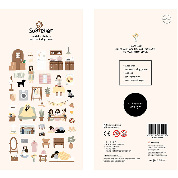 Korean Brand Sonia My Daily Vlog At Home Stickers Bullet Journal DIY Scrapbooking Diary Stationery Stickers Supplies