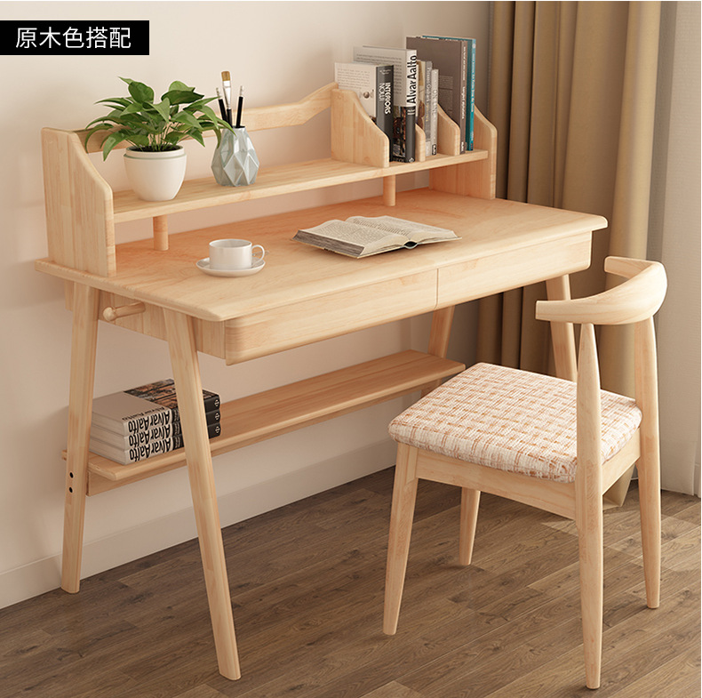 Northern European-Style Solid Wood Desktop Computer Desk Simple Japanese Style Office Desk Children Students Writing Desk Booksh