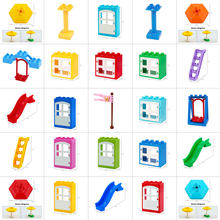 legoing duploed large size Big Particles Building Blocks accessory Fence Sliding ladder Window Bricks toys for children kid gift(China)