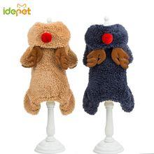 Одежда для собак зимнее теплое флисовое пальто чихуахуа куртки