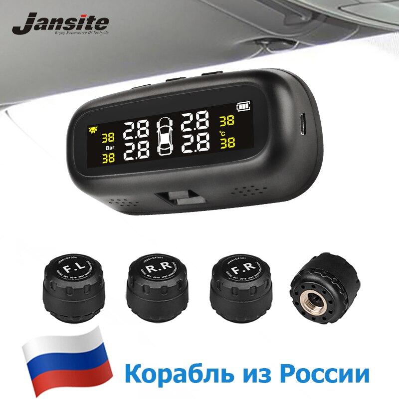Original Solar TPMS Car Tire Pressure Alarm Monitor System Display Intelligent Temperature Warning Fuel Save with 4 Sensors tpms(China)