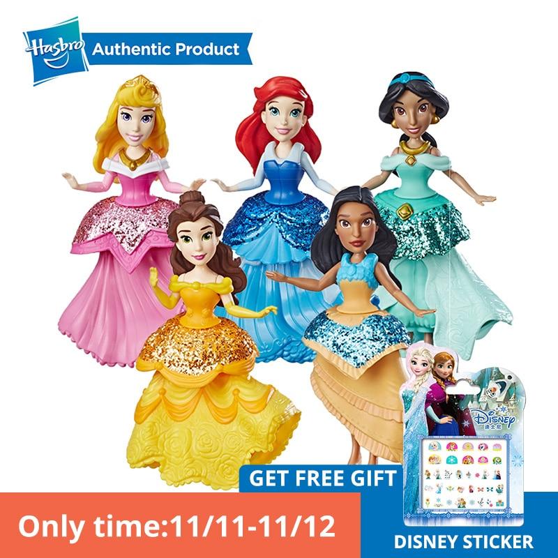 Hasbro Disney Princess Small Doll With Royal Clips Mulan Belle Cinderella Ariel Fashion Assortment Birthday Present Girl Kid Toy