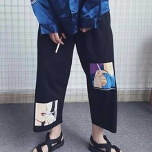 NiceMix Loose Japanese Streetwear Wide Leg Pants