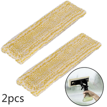 2pcs Window Mop Cloth Household Glass Cleaner Accessories For Karcher WV2 WV5 Premium Plus Cleaning Cloths