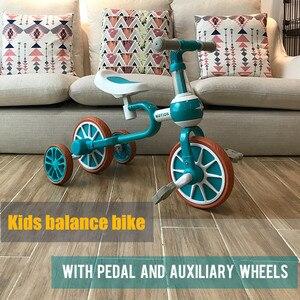 3 в 1 детский Балансирующий велосипед, детский велосипед с нажимом для детей 2, 3, 4 лет, обучение езде, ходунки, многофункциональная детская иг...