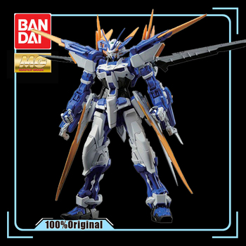 BANDAI MG 1/100 SEED Destiny Astray B- MBF-P03D Gundam Astray Blue Frame D Confusion In Assembly Model Action Toy Figures 1