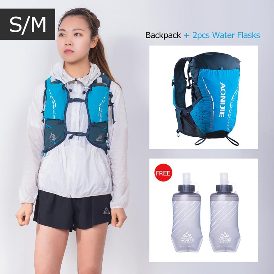 AONIJIE SM size Outdoor 18L Lightweight Hydration Backpack Rucksack Bag Vest Water Bladder Hiking Camping Running Climbing