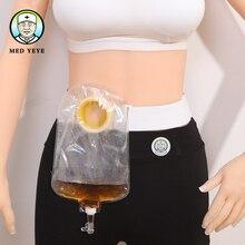 Двухкомпонентная система мочевых остомий сумки с регулируемым поясом и мягким латексным кольцом анти-вонючая пленка для дневного и ночного использования удобно