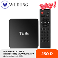2021 hohe Leistung Tanix TX9s Amlogic S912 Android TV Box 2GB RAM 8GB 4K HD 60fps Wifi 2.4/5G Dual WIFI TV BOX Bluetooth 4,0