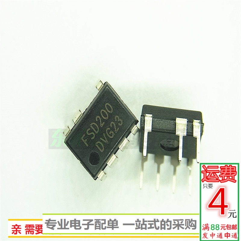 5PCS FSD200 FAIRCHILD vert mode interrupteur d/'alimentation circuit intégré dip New