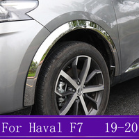 6Pcs/set Stainless Steel Wheel Eyebrow/Wheel Arc Special Body Modification Fit For Great Wall Haval F7 2019 2020 Car Styling top