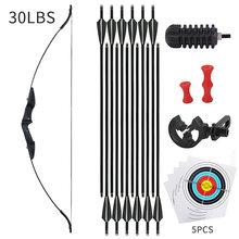 2020 Новый 30/40 фунтов Рекурсивный лук для стрельбы из лука