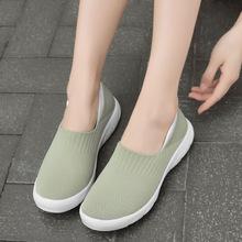 2020 nowych kobiet przypadkowych butów mody platformy Sneakers kobiet nowe modne oświetlenie sneakers buty kobieta tenis feminino tanie tanio KUIDFAR Mesh (air mesh) Płytkie Stałe RUBBER Lato Niska (1 cm-3 cm) Slip-on Pasuje prawda na wymiar weź swój normalny rozmiar