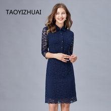 Женское кружевное платье трапеция модное привлекательное тонкое