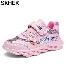 Skhek/осенние кроссовки для детей; Удобная повседневная обувь