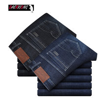 2019 New middle-aged large size jeans men Classic straight business casual Denim Pants Male stretch Slim mens jeans brand(China)