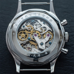 Image 5 - SEAKOSS Men 1963 Pilot Watch Chronograph Acrylic Skeleton Back Cover St1901 Movement Air Force Mechanical Watches Mens Sapphire