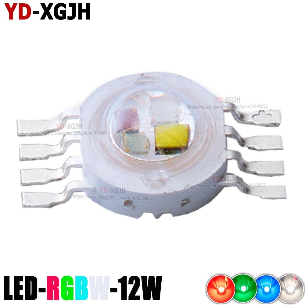 High Power RGB / RGBW /RGBWY 3W 9W 12W 15W  2 4 6 8pin Diode  3W 9W 12W 15W Watt COB For 8Pin 12W LED Stage Light Source Beads