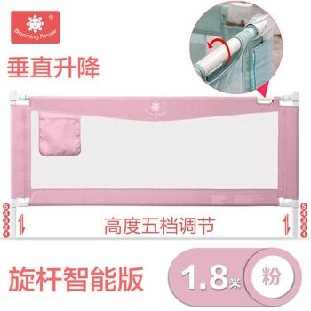 0-3 Years Old Baby Bed Fence Baby Shatter-resistant Protective Fence Vertical Lifting Baby Children Bedside Bed 1.2-2 M