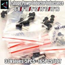 Valores 33 Unshielded Wirewound Indutor DIP 0912 0608 0810 1012 1016 100uH 220uH 330uH 470uH 1mH 2.2mH 3.3mH I-em forma de indutância