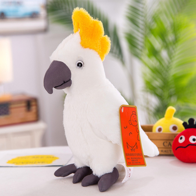 about 26cm lovely beautiful parrot plush toy soft doll baby toy  gift h1320