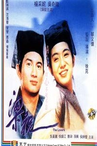 香港豪放女学生1991[HD]
