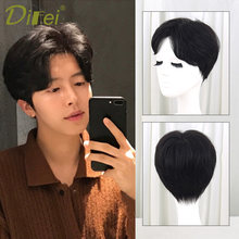 DIFEI Korean hand weaven wig short wavy hair for men handsome synthetic wig middle part apart natural fluffy black wigs(China)
