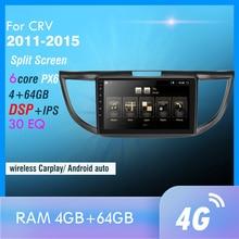 Px6 Autoradio Android 10 per CRV 2011 2012 2013 2014 2015 lettore Video multimediale navigazione GPS Android 4G WIFI Autoradio